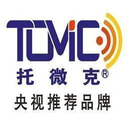 TVC平板音响