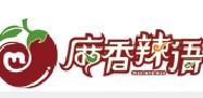麻香辣语五味香锅加盟