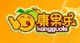 康果乐鲜榨橙汁售货机加盟代理