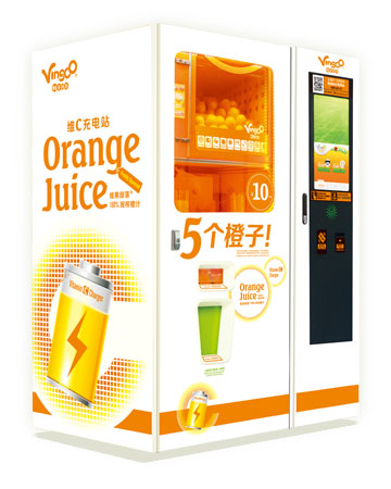 5个橙子自动榨汁贩卖机加盟_1