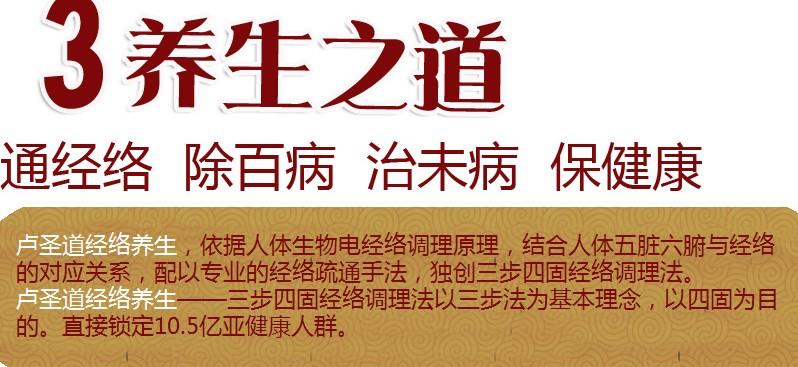 武强县: 用猪蹄赚钱的地道酱料 - 第2张  | 悠哉网赚