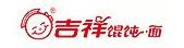 签约就赚1万2 惠美饺子加盟优惠力度空前