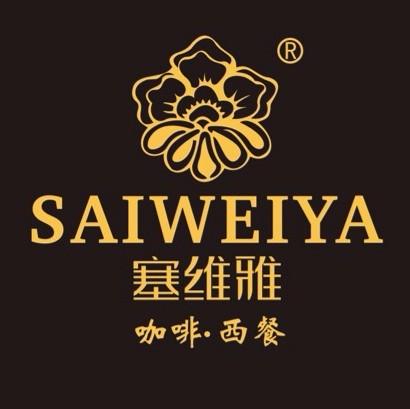 塞维雅咖啡招商加盟