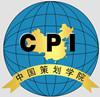 中国策划学院