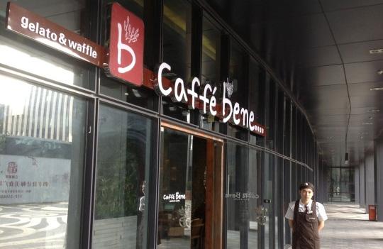 咖啡陪你咖啡招商加盟_4