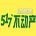 中国品牌房产中介加盟  就选517不动产