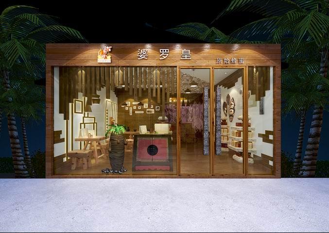 婆罗皇进口蜂产品加盟代理_5