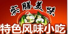 古田县食尚美味粉面店