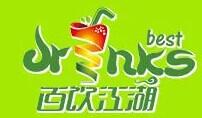百饮江湖饮品