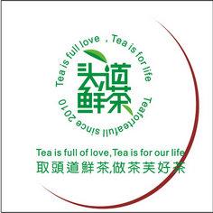 茶芙甜品加盟,茶芙甜品加盟费用,茶芙甜品加盟条件