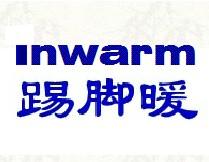 Inwarm 踢脚暖