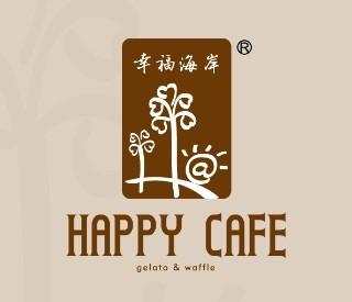 幸福浪漫咖啡值得信赖的品牌