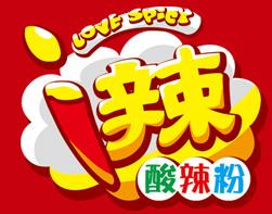 淄博圣禾餐饮管理有限公司