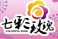七彩玫瑰鲜花饼加盟连锁,七彩玫瑰鲜花饼多少钱