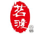 茗渡台式小火锅加盟全国招商