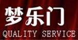 梦乐门床垫加盟代理诚招区域经销商