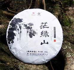 澜沧江茫绿山普洱生茶