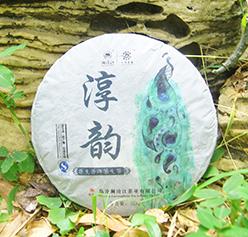 澜沧江淳韵普洱生茶