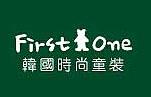 Firstone童装招商代理