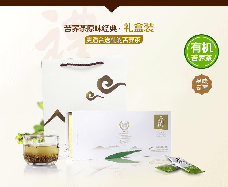 雪荞苦荞参茶165g经典礼盒装招商加盟