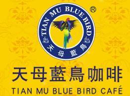 天母蓝鸟咖啡加盟连锁,天母蓝鸟咖啡加盟店