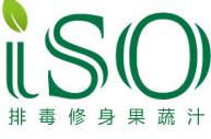 ISO排毒果汁招商加盟