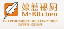 娘惹裙厨东南亚风味餐厅加盟