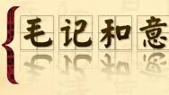 金牛区毛记冒菜馆
