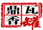 石家庄兴腾餐饮管理有限公司