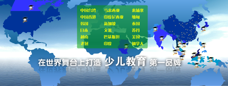 神墨教育加盟连锁全国招商_3