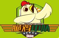 脆鸡中队炸鸡加盟连锁全国招商,炸鸡加盟店排行品牌