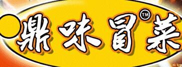 【鼎味冒菜加盟】鼎味冒菜加盟费_条件_电话