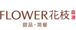 香港甜品加盟招商代理,花枝甜品西式简餐加盟
