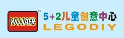 5+2乐高教育