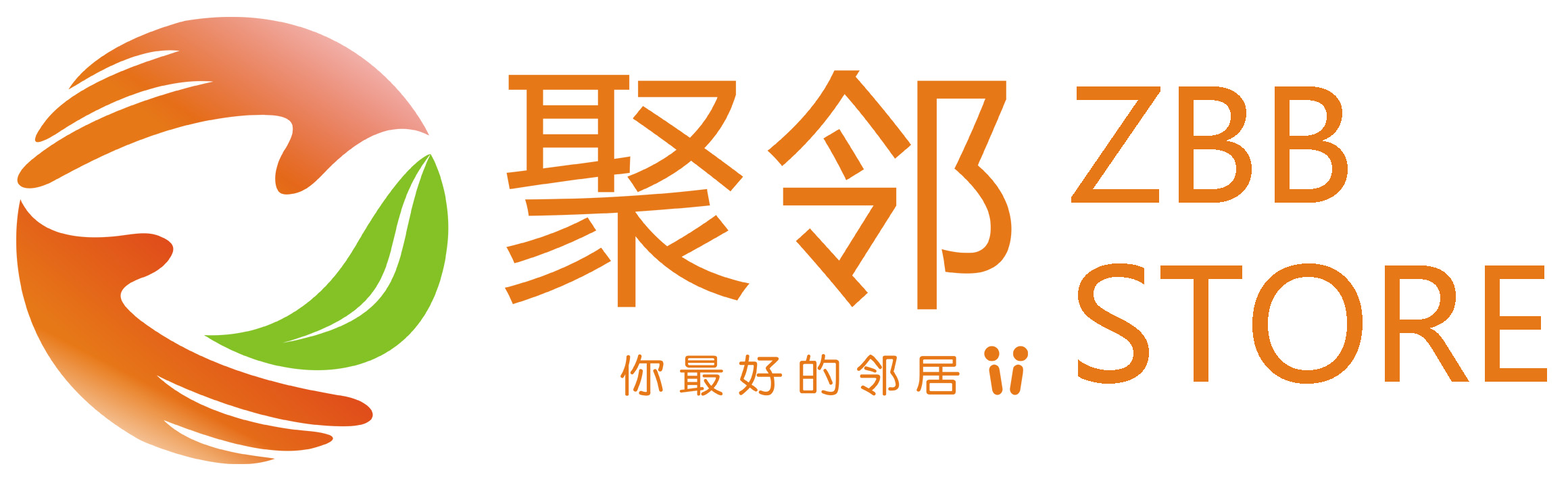 智变网络平台—诚邀供应服务商加盟