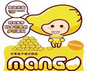 芒果盒子甜品加盟全国招商