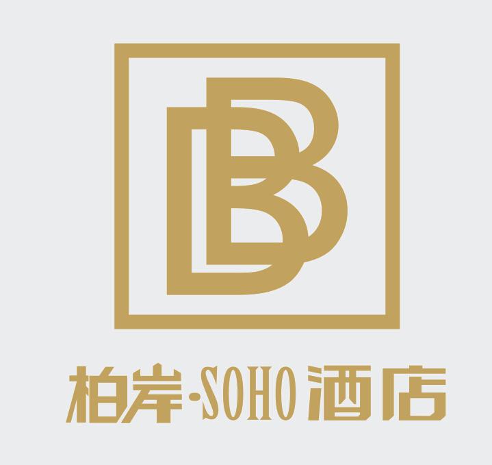 柏岸SOHO酒店