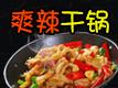重庆厨通餐饮投资管理有限公司