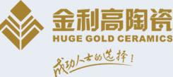 金利高陶瓷加盟代理诚招区域经销商