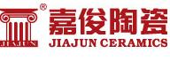 嘉俊陶瓷加盟代理诚招区域经销商