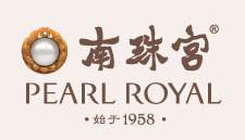 南珠宫珠宝玉石首饰