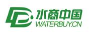 水商中国净水器