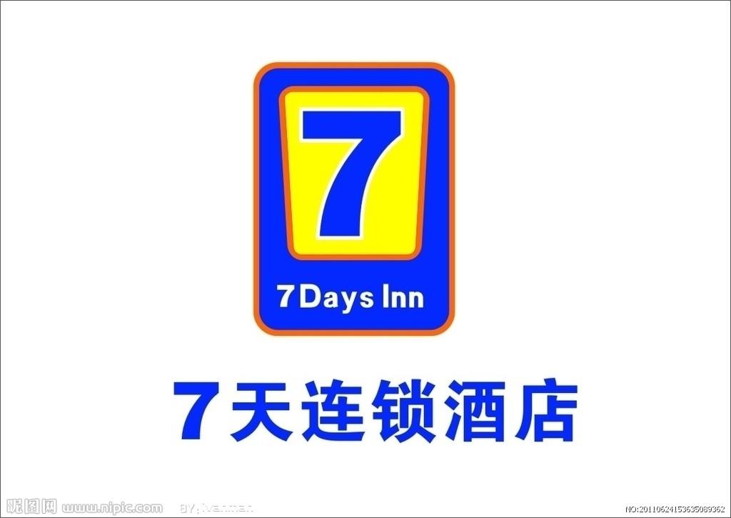 铂涛集团七天酒店山东省优惠加盟中。。。