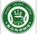 咖啡加盟哪家强?曼岛物语咖啡强势推出0元加盟!
