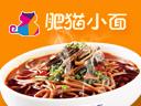 广州雄陶餐饮管理有限公司