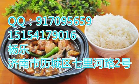内蒙特色小吃加盟,黄焖鸡米饭加盟开店
