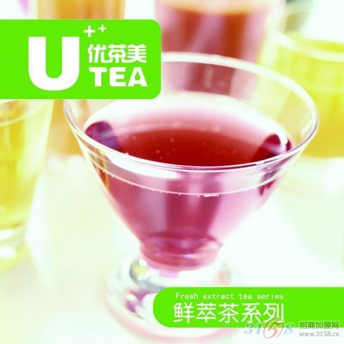 奶茶加盟费用