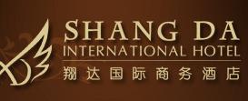 翔达国际商务酒店招商加盟
