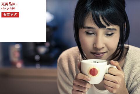 illy咖啡加盟连锁店全国招商_1