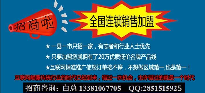 北京亚博百宝箱电子商务有限公司